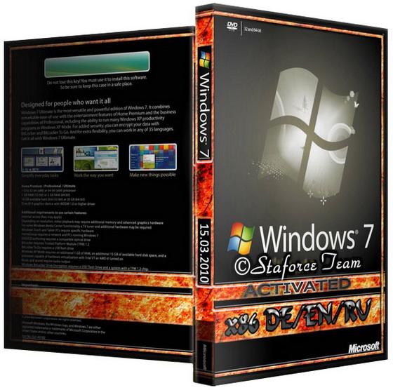 Активаторы для Windows 7 Максимальная и других версий Виндовс 7.